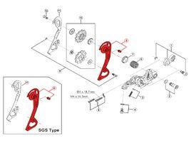 Shimano Chape externe pour dérailleur XTR M980