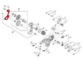 Shimano Chape Interne pour Dérailleur Saint M810 / M820 / Zee M640 - Chape courte