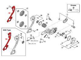 Shimano Chape Interne pour Dérailleur SLX M670 / M675 / XT M786