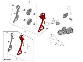Shimano Chape externe pour dérailleur Ultegra Di2 R8050
