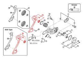 Shimano Chape externe pour dérailleur XT M786