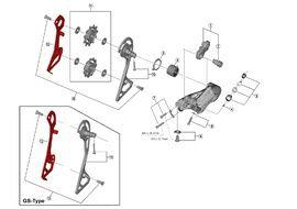 Shimano Chape interne pour dérailleur Ultegra R8000